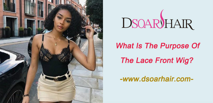 What is the purpose of the lace front wig